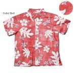 アロハシャツ キッズ(子供用)『Tropical Leaves』全3色 半袖  夏は親子でアロハシャツ メール便送料無料