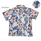 アロハシャツ キッズ(子供用)『Classical Hibiscus』全3色 半袖  夏は親子でアロハシャツ メール便送料無料