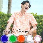 アロハシャツ  Overlap hibiscus メンズ(男性用)半袖  夏にピッタリなシャツ 5Lまで 大きいサイズあり