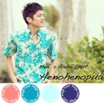 アロハシャツ かりゆしウェア メンズ「Henohenopua」全4色 半袖 沖縄ウエディングにリゾートウエディングに※メール便可