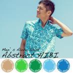 アロハシャツ かりゆしウェア メンズ(男性用)「Abstract HIBI (アブストラクトハイビ)」半袖※メール便送料無料