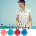 ショッピングアロハシャツ アロハシャツ かりゆしウェア メンズ(男性用)「Colorful Hibiscus  (カラフルハイビ)」 半袖LL※メール便送料無料