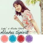 """アロハシャツ かりゆしウェア """"Aloha spirit"""" レディース(女性用) 半袖シャツ ※メール便送料無料"""