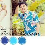 アロハシャツ かりゆしウェア メンズ(男性用)「Flower Realism」全3色 半袖 沖縄ウエディングには当店のアロハシャツ!3L4L5L 大きいサイズあり
