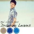ショッピングアロハシャツ アロハシャツ かりゆしウェア メンズ(男性用)「Drawing Leaves(ドローウィングリーブス)」全3色 ボタンダウン半袖 3L4L5L 大きいサイズあり