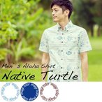 ショッピング琉球 アロハシャツ かりゆしウェア メンズ(男性用) NativeTurtle(ネイティブタートル) 全3色 半袖  LL,3L,4L,5Lまで 大きいサイズあり カスリ風 琉球絣風