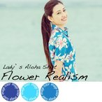 ショッピングアロハシャツ アロハシャツ かりゆしウェア Flower Realism レディース(女性用) 半袖スキッパーシャツ 全3色 大きいサイズあり