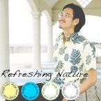 ショッピングアロハシャツ アロハシャツ かりゆしウェア メンズ(男性用)「Refreshing Nature」全4色 大きいサイズあり【メール便利用で送料無料】