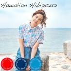 """メール便送料無料!アロハシャツ かりゆしウェア """"Hawaiian Hibiscus"""" レディース(女性用) 半袖シャツ 全3色 大きいサイズあり"""