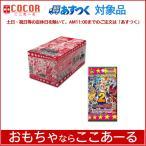 【送料無料】妖怪ウォッチ 妖怪メダルUSA case02 俺たちメリケンムキムキマッチョメン!! 12個入りBOX