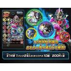 仮面ライダーエグゼイド ブットバソウル パック01(12パック入り1BOX)