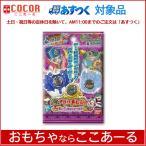 妖怪ウォッチ 妖怪メダルトレジャー03 美しき王と機械仕掛けの妖怪 BOX(20パック入り)