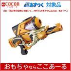 妖怪ウォッチ トレジャーギア 03 DX妖怪スナイパー