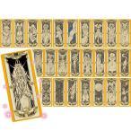 カードキャプターさくら クロウカードコレクションセット ダーク