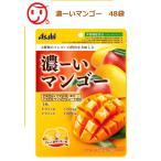 濃ーいマンゴー 88g×48個(1ケース) 一部地域送料無料 アサヒグループ食品