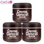 Yahoo!coco24【お得3個】カラコール ●カタツムリクリーム かたつむりエキス90%配合 韓国コスメ【送料無料】