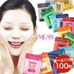 mijin シートマスク 100枚 1位 MJcare ☆ ミジン シートパック 韓国コスメ apm24 粗品 プレゼント ギフト 販促品 母の日
