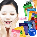 mijin シートマスク 1枚 1位 MJcare ☆ ミジン シートパック 韓国コスメ apm24 粗品 プレゼント ギフト 販促品 母の日