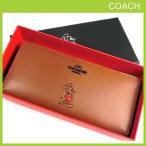 コーチ 長財布 レディース COACH ディズニー×コーチ ミッキーマウス コラボレーション 限定商品 ディズニー仕様コーチ専用箱付き