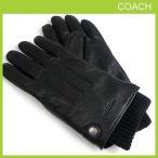 ショッピングコーチ コーチ 手袋 メンズ COACH グローブ