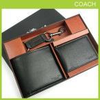 ショッピングコーチ コーチ 二つ折り財布 キーホルダー セット メンズ COACH キーリング コーチ専用箱付き