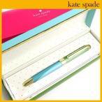 ショッピングケイトスペード ケイトスペード ボールペン kate spade 筆記用具 ケイトスペード専用箱付き
