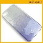 ショッピングケイトスペード ケイトスペード iPhone7ケース kate spade