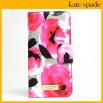 ケイトスペード iPhone7ケース kate spade 手帳型