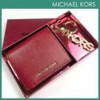 マイケル マイケルコース 財布 キーホルダー セット二つ折り財布 キーリング レディース マイケルコース専用箱付き