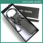 ショッピングキーリング マイケル マイケルコース キーホルダー キーリング メンズ レディース MICHAEL Michael Kors マイケルコース専用箱付き キークリップ付き