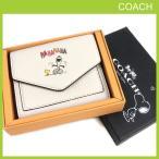コーチ 三つ折り財布 レディース COACH スヌーピー コラボ 限定商品 専用箱付き レザー