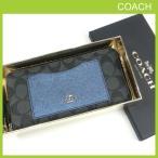 ショッピングコーチ 財布 コーチ 長財布 レディース COACH コーチ専用箱付き シグネチャー