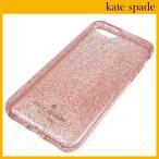 ケイトスペード iPhone8ケース iPhone7ケース kate spade シリコン グリッター
