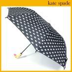 ケイトスペード 折りたたみ傘 折り畳み傘 kate spade 白鳥 ハクチョウ スワン