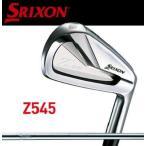 ダンロップ スリクソン Z545 単品アイアン(#3,4、AW,SW)N.S.PRO 980GH D.S.T. スチールシャフト