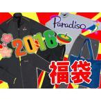 BRIDGESTONE -ブリヂストン- Paradiso -パラディーゾ- 2016年 新春福袋  ...