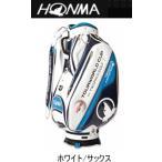 HONMAゴルフ(ホンマゴルフ) キャディバッグ  -TOURWORLD CUP- ツアーワールドカップ 【HTC-0002】