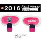 adidas-アディダス- ウィメンズ ボアパターカバー【AWR66】