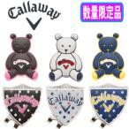 【即納あります!!】 callaway -キャロウェイ- BEAR ベア マーカー 16JM 【クロネコDM便なら送料164円♪】