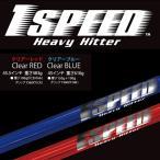 【一部即納OK!!】 elite grips -エリートグリップ-  1SPEED Heavy Hitter  ワンスピード ヘビーヒッター  【スイング練習器具】