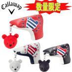 【即納あり!!】 Callaway ベア ブレード パターカバー 17 JM   Callaway Bear Blade Putter Cover SS 17 JM