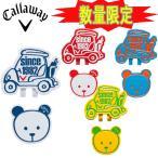 【一部即納あり!!】 Callaway ベア マーカー 17 JM   Callaway Bear Marker SS 17 JM