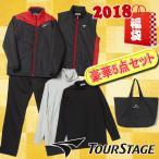 【即納!!】 BRIDGESTONE -ブリヂストン-  TOUR STAGE -ツアーステージ-  ...