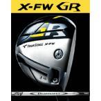 【数量限定特価】 ツアーステージX-FW GR(2014) フェアウェイウッドDiamana W60 カーボンシャフト