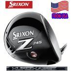 【数量限定!!】 SRIXON スリクソン Z745 ドライバー USモデル KUROKAGE BLACK HBP 60 シャフト