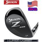 【数量限定!!】 SRIXON スリクソン Z H45 ハイブリッド USモデル KUROKAGE BLACK HBP 70 シャフト