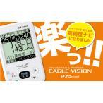 朝日ゴルフ EAGLE VISION -ez plus 2- [EV-615]  イーグルビジョン イージープラス 2