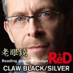 老眼鏡 おしゃれ メンズ ReD CLAW SILVER かっこいい リーディンググラス 父の日などに 送料無料