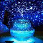 加湿器 クリスマス プラネタリウム 星空 ライト 夜の光 プレゼント大容量 アロマ スチーム  気化式 ライトアップ 幻想的 光る モダン シック