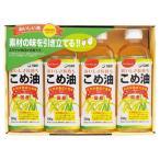 築野食品 国産こめ油ギフトセット TFKA-20